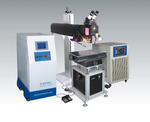 AHL - W220Ⅲ/W400Ⅲ  laser mould welding machine