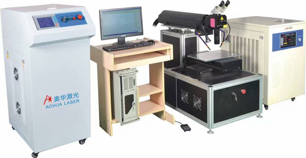AHL - AW200/AW400/AW600 Automatic laser welding machine