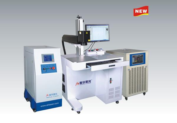 AHL - SW200/SW400/SW600 Galvanometer laser welding machine