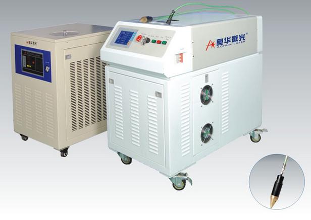 AHL-FW200/FW400  Fiber optical transmission welding machine