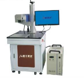 UV laser marking machine precise laser marking machine