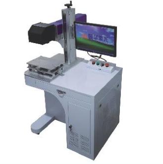 CO2 laser marking machine non - metal laser marking machine