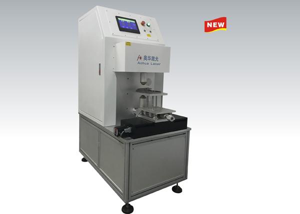 laser stripping machine