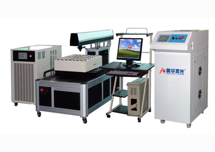 AHLY0404-400 Precision laser cutter